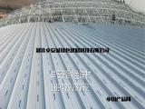 4S店建筑屋顶咬型直立铝镁锰金属屋面