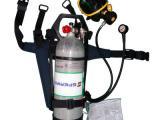 巴固C850正压式空气呼吸器 消防呼吸器专业之选