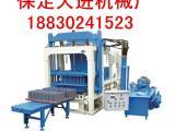 立式 全自动(多功能)静压式水泥制砖机设备