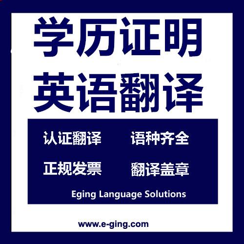 文学翻译中译英母语润色丨上海专业翻译公司