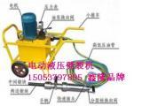 矿山开采用电动液压劈裂机首选济宁鑫隆效率高