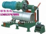 水管/消防管/球墨铸铁管切管机全国发货