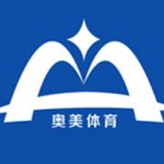 沧州优步体育用品有限公司的形象照片