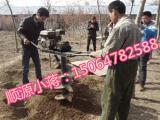 优质多功能果树施肥机,植树挖坑机厂家价格