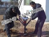 供应手提式果树施肥机植树挖坑机厂家
