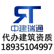 北京中建瑞通科技有限公司太原分公司的形象照片