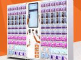 魅幻LV-32G-50微信支付成人自动售货机