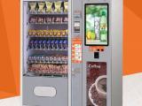 魅幻LV-X02传媒广告自动售货机