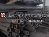 精密铸造用纯铁、高温合金用纯铁、太钢特钢,纯铁现货供应。