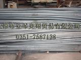 太钢直销YTO1纯铁板,现货供应,价格优惠