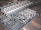 太钢直销YT01纯铁板,YT01纯铁棒,DTC纯铁材料