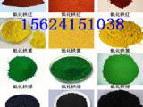 玩具油漆用氧化铁黄