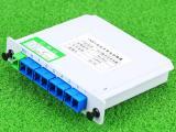 1分8 SC插片式光纤分路器 插卡式光分器 盒式分光器
