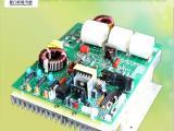 现货供应高性能三相数字半桥5KW 电磁加热板︱造粒机节能改造