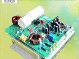 原厂供应三相数字半桥8KW 电磁加热板|全国统一保修1年