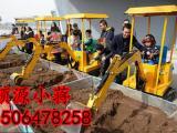 顺源儿童挖掘机,仿真小型儿童游乐挖掘机价格