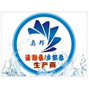 永嘉县奥邦泵业制造有限公司的形象照片