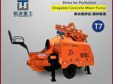 丹江口市搅拌地泵工厂直销,质优价低!拓沃重工
