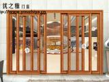 铝合金门窗供应商|门窗门窗价格|铝合金门窗品牌