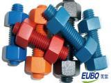PTFE涂层螺栓处理价格  PTFE涂层厂家批发