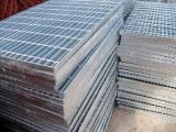 电厂钢格板|电厂平台热镀锌钢格板|电厂钢格栅板
