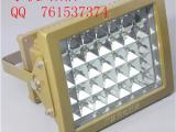加油站LED防爆路灯