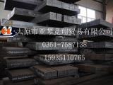 供应太钢优质纯铁YT0,DT4,一手货源,价格最优