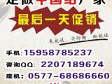 立体福字,定制企业红包,绒布对联福字 新年