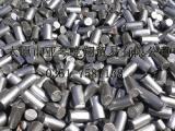 供应太钢优质原料纯铁、质量第一、一手货源、价格优惠