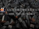 供应粉末冶金用纯铁、太钢纯铁、纯铁现货供应、价格优惠