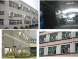 南京车间通风降温设备 厂房通风换气设备 工厂降温排烟设备