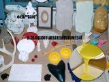 耐烧做树脂工艺品模具专用硅胶