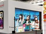 能欣电子:超薄超清LED广告屏