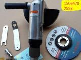 气动砂轮机 进口砂轮打磨机 气动手磨机价格