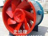 3C消防排烟风机厂家(多图)