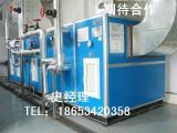 组合式空调器厂家(多图)