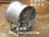 T35轴流风机厂家(多图)