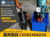 丰腾钢筋套筒冷挤压连接机-怀柔建筑专用电动液压泵的保养