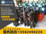 丰腾钢筋套筒冷挤压连接机-建筑专用电动液压泵的作用