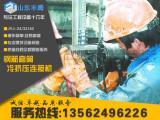 丰腾钢筋套筒冷挤压连接机-建筑专用电动液压泵价格表