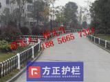 30公分PVC护栏,30厘米PVC护栏,0.3米高PVC护栏