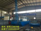 绞吸船产量 200方产量绞吸式抽沙船价格