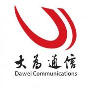 桂林大为通信技术有限公司的形象照片