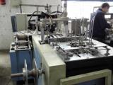 创业设备 一次性纸杯纸碗生产机械武汉出售