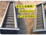 铁路线路预制件模具种类《声屏障,桥梁,遮板,护栏,,护坡》