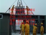 人工起重、人工吊装、高空吊装昌运起重专业应付高、难、险
