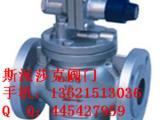 斯派莎克高灵敏度减压阀 专业铸就品质