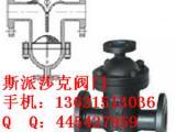 斯派莎克锅炉汽水分离器 专业厂家全国供货