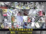 安防监控安装、深圳监控设备系统工程方案设计