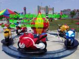 摩托车竞赛游乐设备新型游乐设备 三和游乐厂家直销摩托车竞赛